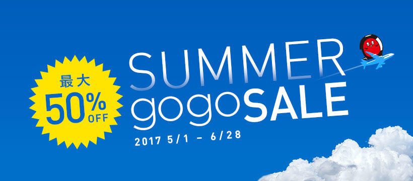 SUMMER gogoSALE